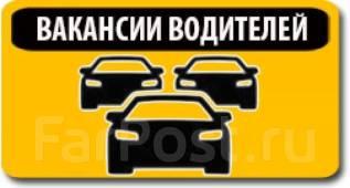 Водитель такси. ИП ИСАЕВ Б А. Улица Индустриальная 1б