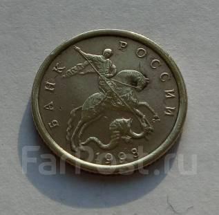 Монета 10 копеек 1998 года С-П, редкая