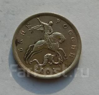 Монета 10 копеек 2004 года С-П, редкая