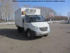 ГАЗ 3310. Рефрижератор Газ 3310 Валдай 2012 г., 3 800куб. см., 3 500кг.
