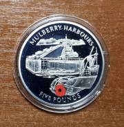 Гибралтар 5 фунтов 2004 Mulberry Harbours Корабль Война WWII