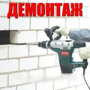 Резка стен с пылесосом. Демонтаж. Усиление. Возводим перегородки.