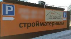 Офис-менеджер. ООО ГОТИКА. Пригород Владивостока Океанская рядом с остановкой
