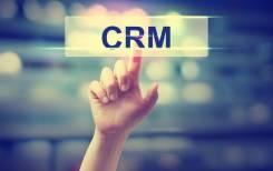 Это что, CRM-системы? Серьёзно?