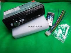Магнитола X-plod MP3, WMA, USB Бесплатная доставка