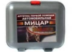 "Аптечка автомобильная ""Мицар"" (маленькая)"