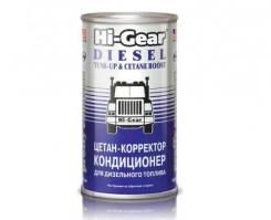 Цетан-корректор,кондиц.для диз.топлива 325мл HG-3435