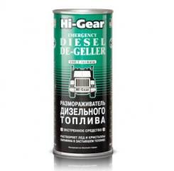 Размораживатель диз.топлива (на 90л.) 444мл HG-4117