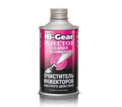 Очиститель инжекторов ударного действия 325мл HG-3216