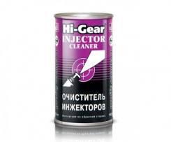 Очиститель инжекторов быстрого действия 325мл HG-3215