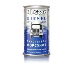 Очиститель форсунок дизельного двигателя 295мл HG-3415
