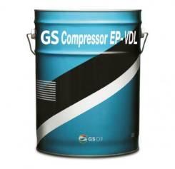 GS Oil Compressor
