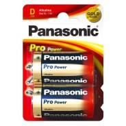Батарейка Panasonic LR20 D PRO POWER/2BP