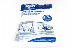 Пленка укрывная Novol TOR MF 4м*5м 7мкм