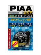 Крышка радиатора SS-R 54S (1,1kg/cm2) PIAA, правая
