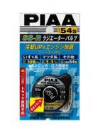 Крышка радиатора SS-R 54S (1,1kg/cm2) PIAA