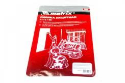 Пленка защитная, 4х5 м, 7мкм, полиэтиленовая//Matrix 88802