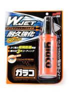 """Антидождь Glaco """"W"""" Jet Strong для стекол, 180 мл 04169 Soft99"""
