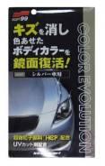 Полироль для кузова цветовосстан.Соlоr Evolution Silver для серебристых,100мл 00502 Soft99