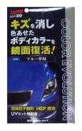 Полироль для кузова цветовосстан.Соlоr Evolution Blue для синих,100мл 00504 Soft99
