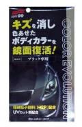 Полироль для кузова цветовосстан.Соlоr Evolution Black для черных,100мл 00503 Soft99