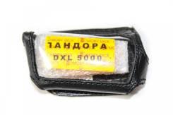 "Чехол на сигнализацию ""Pandora DXL 5000 black"" (кобура)"