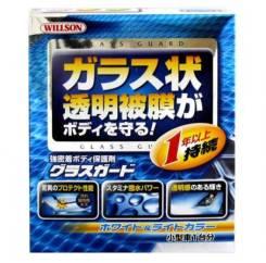 """Покрытие-полироль """"Стеклянная защита""""(эффект до 1года) для светлых авто с апплик.(70м+4,5мл WS-01238"""