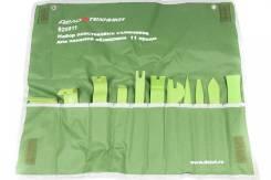 Набор пластиковых съёмников для панелей облицовки 11пред. 825911 ДЕЛО ТЕХНИКИ