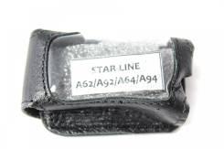 "Чехол на сигнализацию ""Starline"" A62/92/64/94"