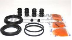 Ремкомплект тормозного суппорта Amiwa 14142691 4112040F27,411204M425,411204M425,AY600NS008