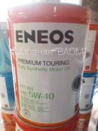 Eneos Premium Touring. 5W-40, синтетическое, 20,00л.