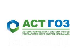 АСТ ГОЗ: ЭЦП, аккредитация, полное сопровождение