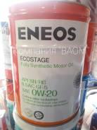 Eneos Ecostage. Вязкость 0W-20, синтетическое