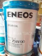 Eneos. Вязкость 75W-90, полусинтетическое