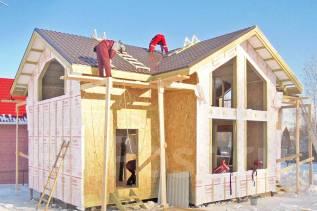 Качественный каркасный дом, из калиброванной сухой доски. Под заказ