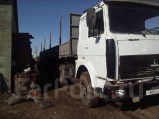МАЗ 64229. Продам МАЗ-64229 с полуприцепом Нефаз, 14 000 куб. см., 25 800 кг.