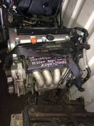 Двигатель Honda Accord 2.4л. K24A