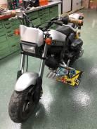 Suzuki Street Magic. 50куб. см., исправен, без птс, с пробегом