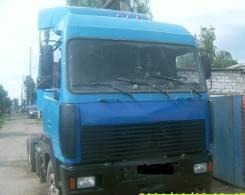 МАЗ 544008. Продается тягач Маз 544008 2006 года, 14 860 куб. см., 10 т и больше