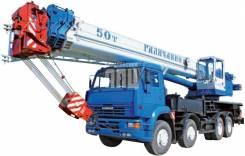 Аренда Автокранов 32 40 50 тонн