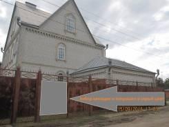 Дом в Армавире. Проезд Матвеева 1, р-н Автовокзал, площадь дома 327,0кв.м., площадь участка 860кв.м., централизованный водопровод, электричество 1...
