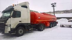 Foxtank. Нефтевоз цистерна