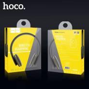 Hoco W9