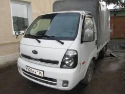 Kia Bongo III. Продам грузовик киа бонго3 2012 Г, 2 700куб. см., 1 000кг.