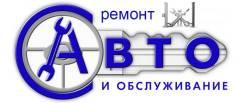 JZ-Motors, Swap, Автоэлектрик, Ремонт двс, Jz сервис,1Jz gte,2Jz gte,1Uz