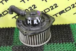 Мотор печки. Honda Prelude, BB5, BB6, BB7, BB8 Honda HR-V, GH3, GH4, GH1, GH2 Двигатели: F20A4, F22A2, F22Z5, F22Z6, H22A4, H22A5, H22A6, H22A8, H22Z1...