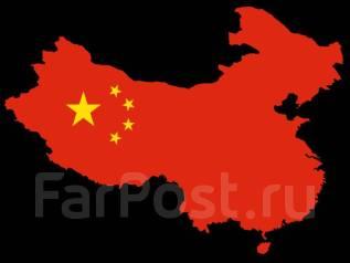 Поиск и доставка товаров из Китая в Россию