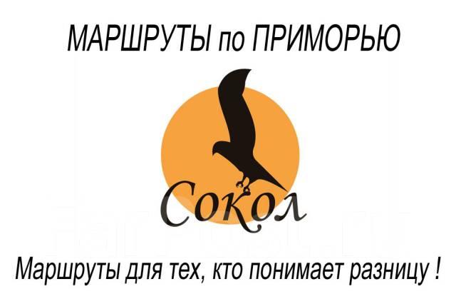 Остров Петрова-бухта Петрова