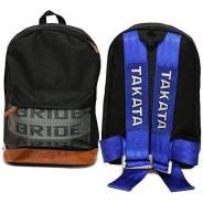 JDM Рюкзак Bride коричневый, синие ремни Takata