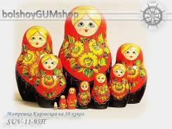 Матрешка российская (оригинал) 10 предметов 105х200 - suv-10-95